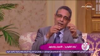 السفيرة عزيزة - محمود سليمان ... هناك العديد من الجمعيات لرعاية أطفال الشوارع