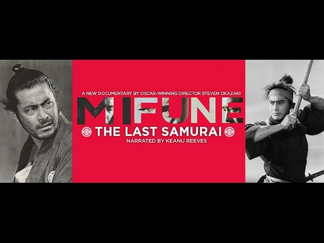 Mifune: The Last Samurai - Official Trailer HD