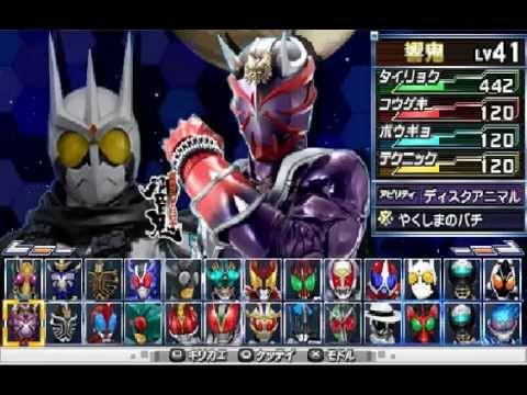[PSP] All Kamen Riders:Riders Generations 2 - All Stage EXTHEME часть 1