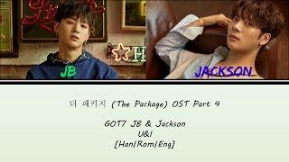 더 패키지(The Package) OST Part 4 [GOT7 JB & Jackson] - U & I (Lyrics Han|Rom|Eng)