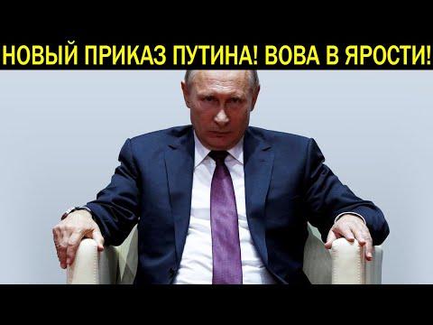 СТРАШНАЯ НОВОСТЬ ДНЯ ШОКИРОВАЛА ВСЕХ РОССИЯН! ЭТО ВИДЕО МОГУТ УДАЛИТЬ!