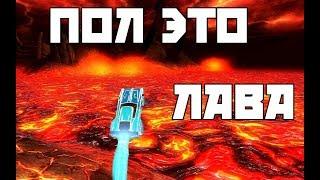 ПОЛ - ЭТО ЛАВА ЧЕЛЕНДЖ В РОКЕТ ЛИГЕ   ТРЭШ   Rocket League