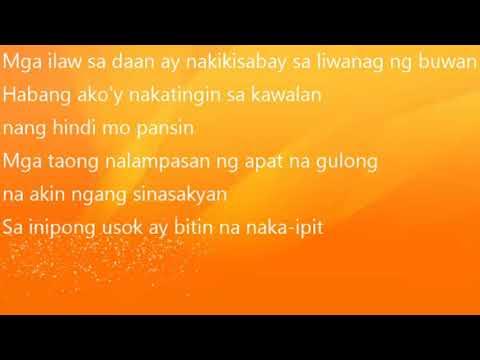 Ilaw sa Daan(Lyrics)-IV of Spades