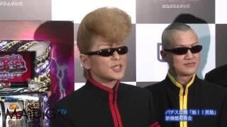 ロックバンド「氣志團(きしだん)」が12月19日、東京都内で行われたパ...