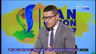 Can 2017 - تعليق احمد عفيفي على البدء بـ كريم حافظ امام المغرب