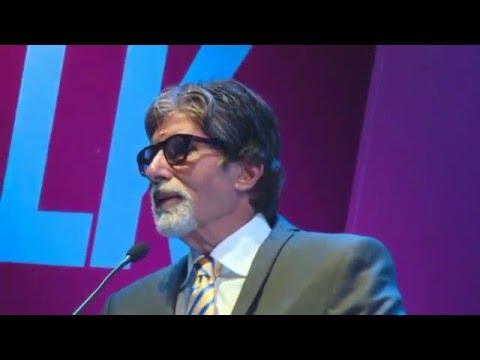 IMA International Management Conclave (Jan. 2014) - Mr. Amitabh Bachchan