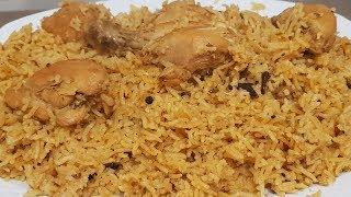 How to make Pulao Recipe (Murgh Pulao) | without fry chicken brown karnay ka asan sa tarika