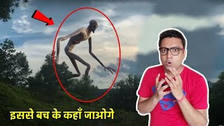 य MONSTER त SIREN HEAD स भ डरवन ह -The Shy Guy Horror Story In Hindi - SCP 096 in real life