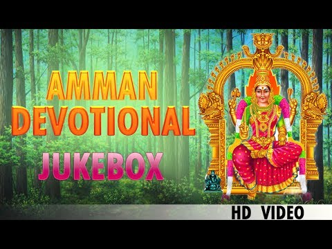 Amman Devotional Songs Jukebox-2| Tamil HD...