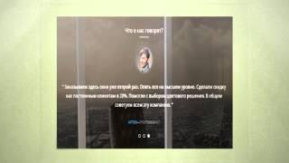 Пластиковые окна заказать москва(, 2015-01-30T10:39:47.000Z)