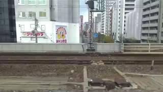 【車窓】JR神戸線 223系 新快速 大阪⇒尼崎
