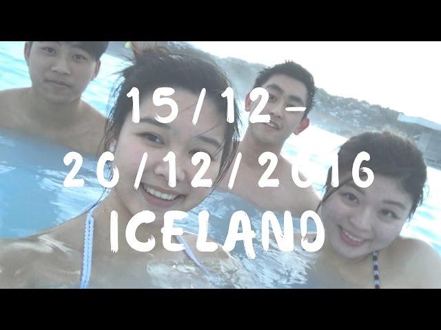 ?Vlog?Iceland | Last trip in 2k16