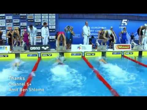 Olympic Hope - Israel's Swimming team