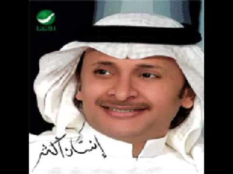 Abdul Majeed Abdullah ... Yawael Qalbi   عبد المجيد عبد الله ... يا ويل قلبى