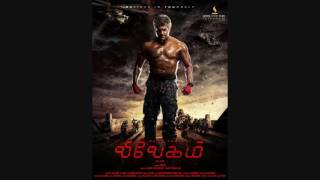 Thala 57 vivekam title with theme music