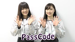 https://utaten.com/idol/specialArticle/index/3644 #UtaTen #PassCode.