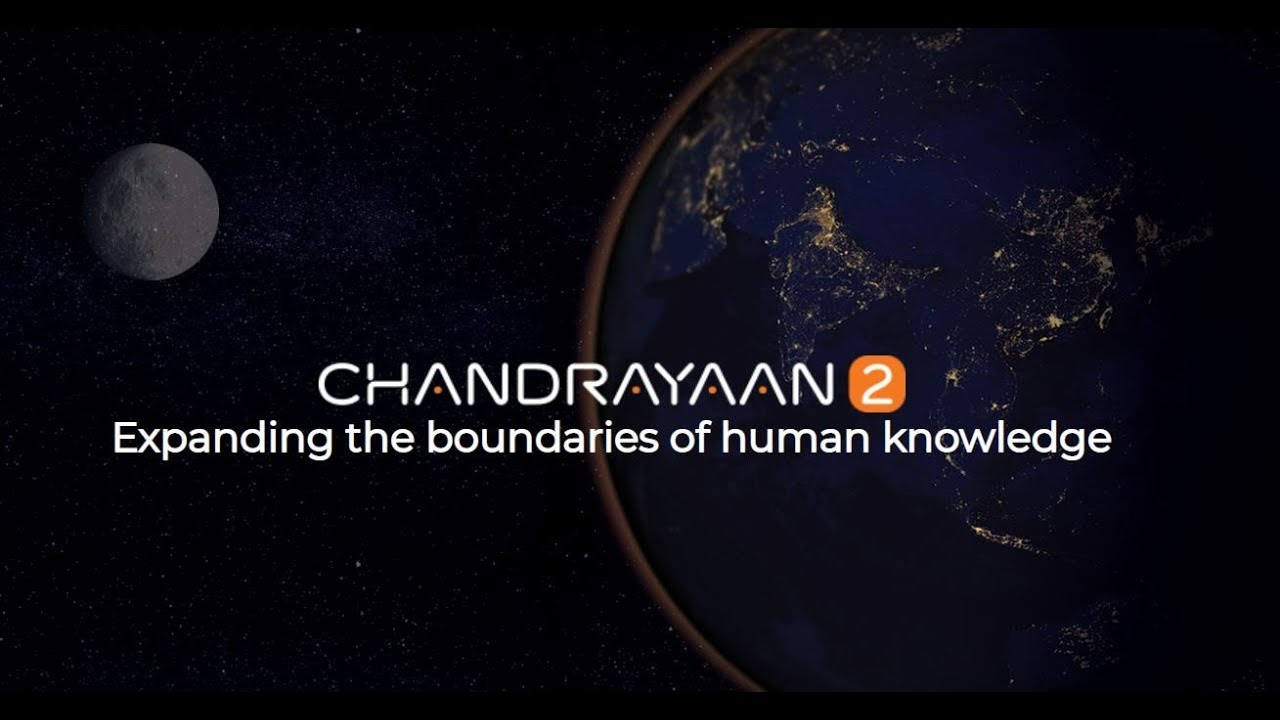 ISRO-CHANDRAYAAN 2 (3D Animation)