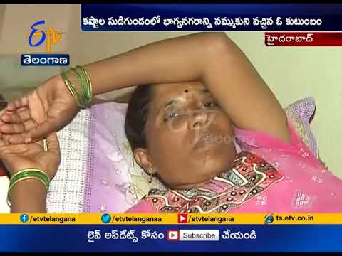 Road Accident Induces Tragedy in This Family | Seeks Financial Help from Kind People