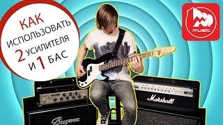 Бас-гитара и два усилителя. Гитарный эксперимент Фила Чекалина(, 2016-08-16T06:03:17.000Z)