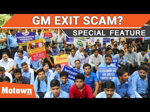 General Motors India dealers protest in New Delhi | Special Feature ! Motown India