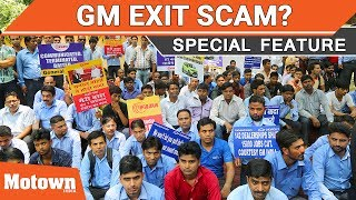 General Motors India dealers protest in New Delhi