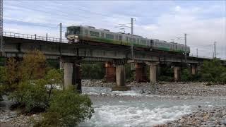 あいの風とやま鉄道 早月川