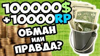 ТОП-3 Способа Заработка - Как заработать Деньги в GTA 5 [3 Простых Способа]