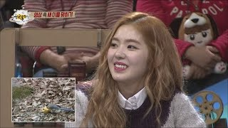 [People of full capacity] 능력자들 - IRENE, Surprised a bird ability 20151120