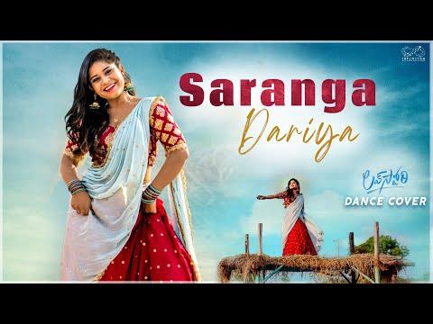 #SarangaDariya – Dance Cover || Sai Pallavi || Swetha Naidu || Dancing Divas || Infinitum Media