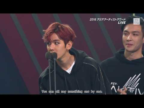 [ENG SUB] 161116 Asia Artist Awards (AAA) - EXO Award Speeches Cut
