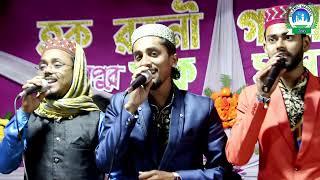Md Sirajul Islam Md Riyajul & Mannan Khan Super Hit Gojol