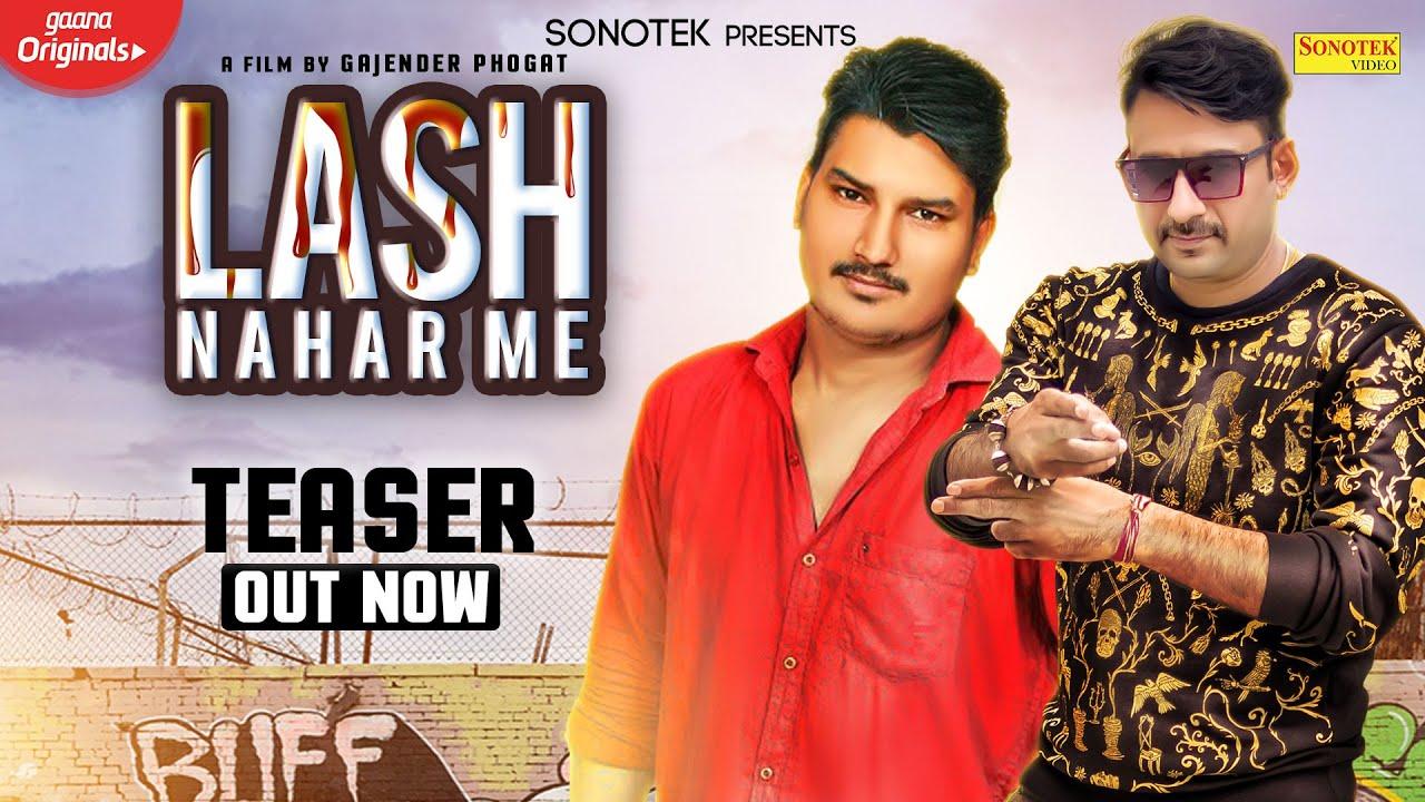 Lash Nahar Me (Teaser) | Gajender Phogat | Amit Saini Rohtakiya | Releasing 20 September 2020