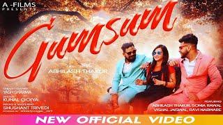 Gumsum Gumsum || Rahat Fateh Ali Khan || AFilms || Abhilash Thakur || Sonia rawal