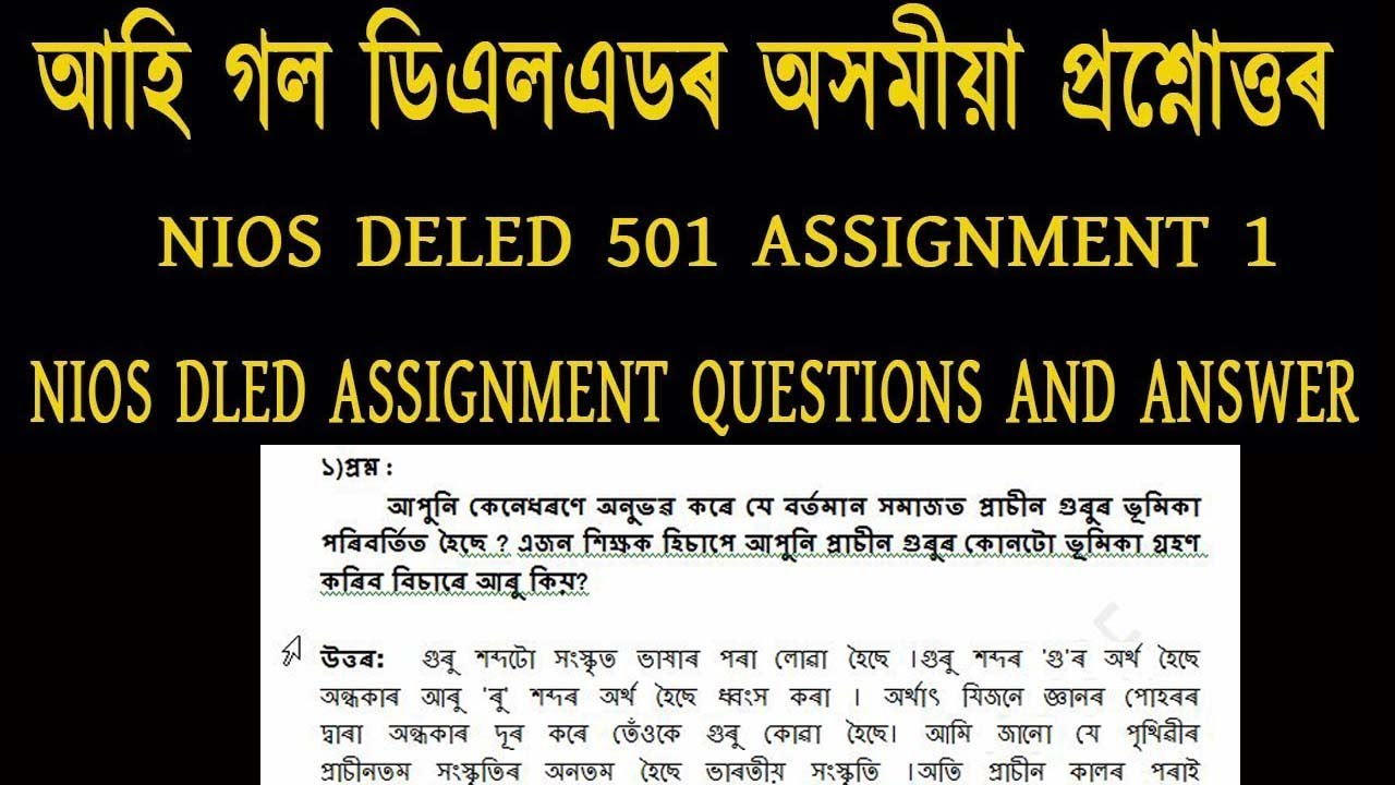 financial topic for dissertation nursing