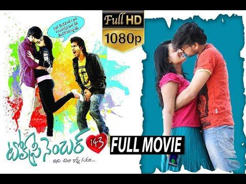 Download Mahesh Babu Telugu Full Length Movie Cine Cafe Hub 2018
