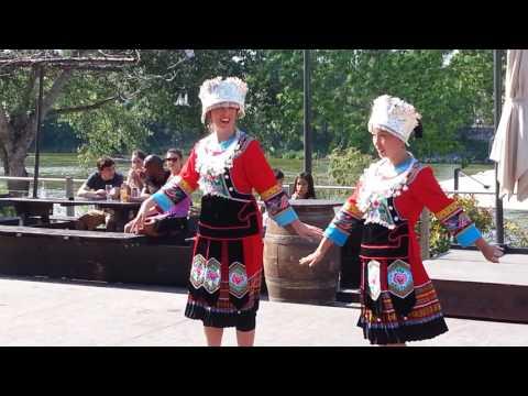Danse Miao (Chine)