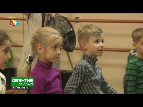 ТРК НІС-ТВ: Объектив 18 04 19 Школа безопасности 2 заработала в Николаеве