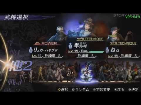 [ppsspp-0.7.6-guide]-(warriors-orochi-3)-musou-orochi-2-special