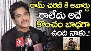 Nagarjuna About National Award Missing For Ram Charan || Nagarjuna Reaction On National Awards | NSE