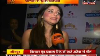 Exclusive interview With Baby Doll Singer Kanika Kapoor