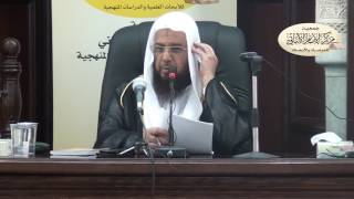 معالم المجتمع المسلم - الدرس السابع