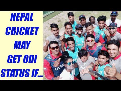 Nepal cricket team has good chance to get ODI status   Oneindia News