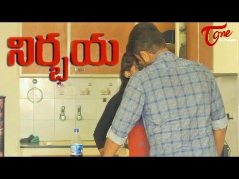 NIRBHAYA || New Telugu Short Film 2016 || Directed by Bhanu Prathap