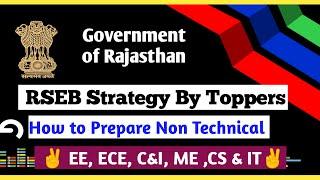 RSEB JEn/AEn Strategy Pąrt II | RSEB 2018 Toppers | How to Prepare | Mr. Amit Dhaka | EE,ECE, ME,C&I