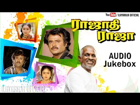 Rajathi Raja | Audio Jukebox | Rajinikanth | Ilaiyaraaja official