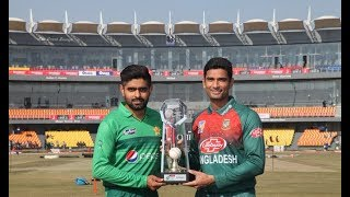 Live: Pakistan vs Bangladesh Live Match today PTV sports live streaming today match pak vs bang