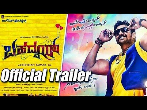 Bahaddur Official Trailer   Dhruva Sarja   Radhika Pandit   V Harikrishna