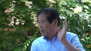 JAPAN - BONSAÏ - Masahiko KIMURA