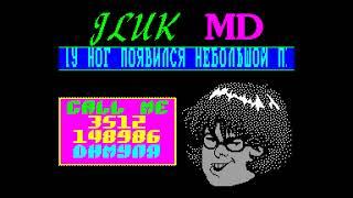 Gluk MD 1 - VisemanSoft [#zx spectrum AY Music Demo]