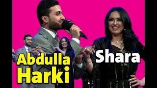 shara - abdulla harki - alqay 17